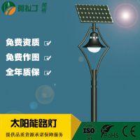 厂家直销 新农村建设太阳能路灯led 户外节能环保型路灯 来图定制