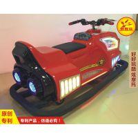 新款广场亲子摩托车儿童游乐太子款玩具车双人室内户外闪光碰碰车