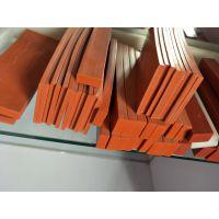 硅胶u型条 耐高温硅胶密封条1mm/2mm/3mm 玻璃钢材包边条 防撞条