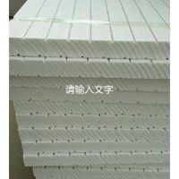 河南正之源鹤壁外墙保温材料有限公司/专业生产xps挤塑板/保温板/地暖板