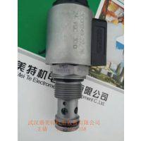 贺德克传感器HDA3844-A-006-000优势供应