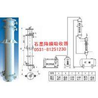 济南新星供应:降膜吸收塔、氯化氢气体处理设备