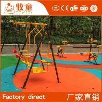 厂家直销幼儿园小区游乐园大型户外儿童游乐设备组合秋千定制