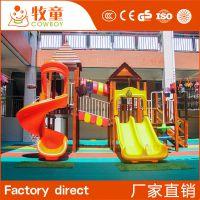 供应幼儿园儿童大型组合滑梯 公园小区户外大型滑梯定制