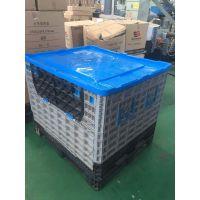 厂家直销1200*1000*760折叠卡板箱 大型物流周转箱折叠式卡板箱可叉车作业 HDPE料
