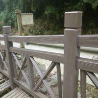 仿木栏杆水泥仿木小区护栏户外景区草坪围栏栅栏