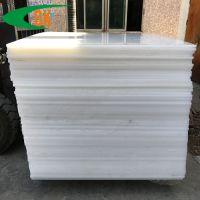 深圳PP板厂家生产白色PP板 水箱焊接食品级PP板定制加工 PP板雕刻