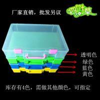 厂家直供四叶草 超大塑胶盒 玩具积木收纳盒