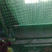 山西防尘网 料场防尘网 绿色盖土网价格
