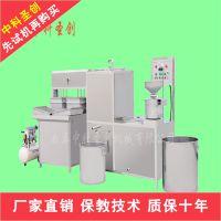 豆腐机器多少钱一台 全自动豆腐机械设备生产厂家 现货供应上门服务