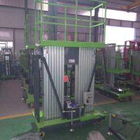 厂家生产铝合金式单双柱升降机移动式4-16米小型升降云梯高空作业平台
