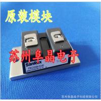 原装FRS300BA50一级代理日本三社模块FRS300BA50厂家直销