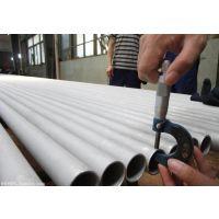 机械加工用精密不锈钢管,易车削高精度钢管厂家
