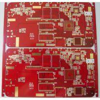 金手指 内存条 镀金PCB 孔径最小0.15mm 加急打样 批量