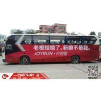 深圳会展中心巴士车体广告,大巴车身广告定制专业公司