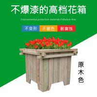 青岛花箱生产厂家 户外防腐木花箱 实木种菜盆种菜池