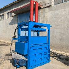 立式鸡毛羽绒压包机 启航铁皮油漆桶压扁机 立式液压纸箱打捆机