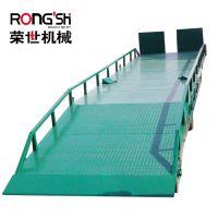 移动式登车桥 集装箱装卸平台 移动装卸平台 移动装卸车厂家制作