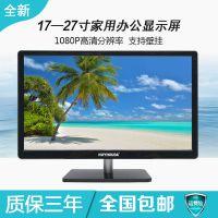 24寸IPS台式高清液晶电视机HDMI完美屏