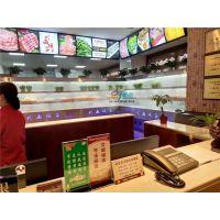 川西坝子火锅展示柜,明档菜品自选柜定做,开放式自助餐保鲜柜