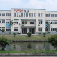 张家港市普瑞塑胶机械有限公司