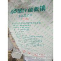 食品级羧甲基纤维素钠生产厂家 河南郑州羧甲基纤维素钠价格多少钱