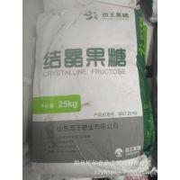 西王结晶果糖厂家 河南郑州结晶果糖哪里有卖的价格多少