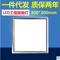 8W/12W超薄LED面板灯 集成吊顶面板灯300*300 led直发光平板灯飞利浦