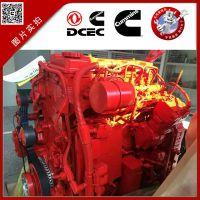康明斯ISBE4.5 185马力发动机总成供应商