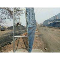 山东凯耀金属板圆孔防风抑尘网价格-厂家销售安装