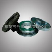 优质正反转离合器批发电磁式离合器厂家 摩擦式电磁离合器价格