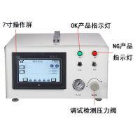 供应气密性检测仪 深圳气密性检测仪生产厂家