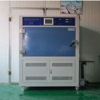 紫外线控温试验箱