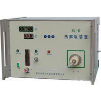 忻州热解分析仪 RJ-III热解分析仪总代直销