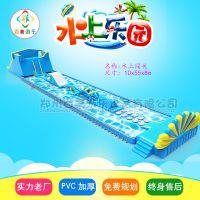 新款大型儿童移动水上闯关水上赛道关卡简直就是孩子们的游乐天堂
