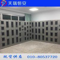 天瑞恒安 TRH-KL24D 智能物证保管柜,公安系统物证柜