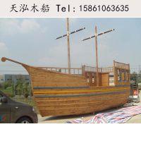天泓厂家定做欧式海盗船