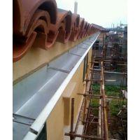 六安彩石金属瓦、PVC彩铝天沟雨水管及配件