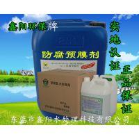 杀菌防腐剂主要的作用是什么