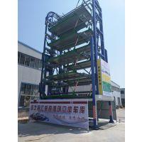 河北智汇专业生产PCXL智能机械式立体车库