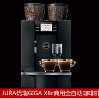 JURA/优瑞GIGA X8c Professional 速度型全自动咖啡机