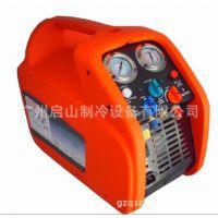 QISHANGR冷媒回收机 抽氟机 冷媒加注机 中央空调维修抽氟机QX-24A