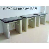禄米实验室天平减震台 全钢天平台实验室防震台 厂家直销安装方便