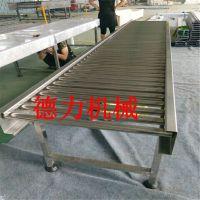 滚筒生产线 电子组件皮带输送机 电器零件生产线输送设备食品机械