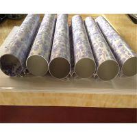 定制圆形吊顶材料装饰铝圆管厂家定制直径厚度颜色