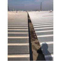 西安某工厂彩钢瓦屋面防水堵漏维修方案