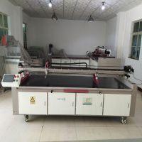 精度JD-ZD260升级版电动春联、宣纸、编织袋、纸箱、无纺布丝网印刷机