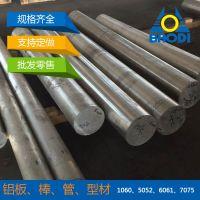 烟台铝棒,铝扁排,合金铝棒,硬度高,加工性好
