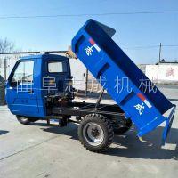 志成18马力电启动柴油三轮车建筑工程运输车农用拉粮车制造厂家