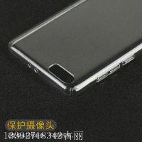 小米6 plus手机壳保护套 MAX手机套保护套